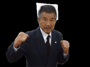 Tadashi Sawamura Kickboxing Legend